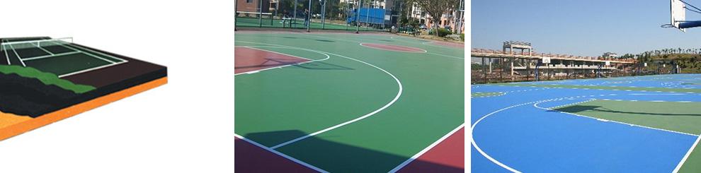 聚氨酯塑胶也称pu,这种材质多用于大型田径跑道上和篮球场地面